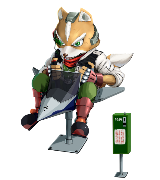 9706031 m do a barrel roll starfox Humor Gaming