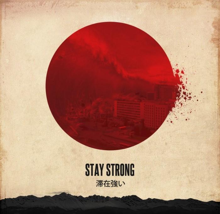 japan_disaster_poster-992x967.jpg (204 KB)