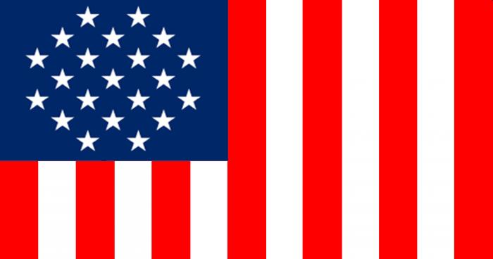 Jericho-flag.png (51 KB)