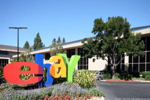 ebay-resize.jpg (54 KB)