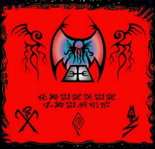 Cthulhu.thumbnail Tribal Cthulhu Cthulhu