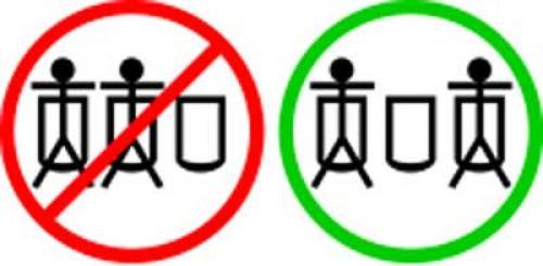 Urinal Etiquette.jpg (11 KB)