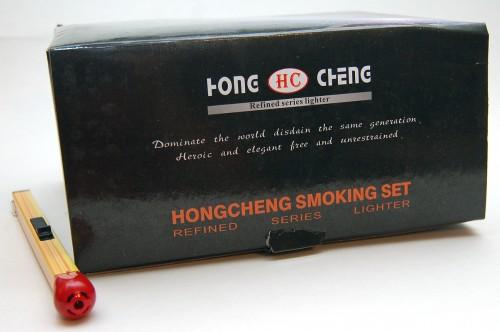 hong-cheng-boxtop-2.jpg (277 KB)
