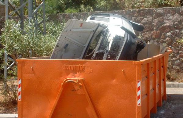 dumpstercar.jpg