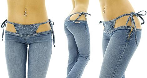 Jeans Bikini pants Bikini Pants