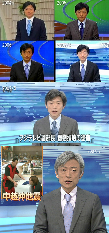 1210825658nqQwZ1H Aging Japanese Reporter  wtf Television