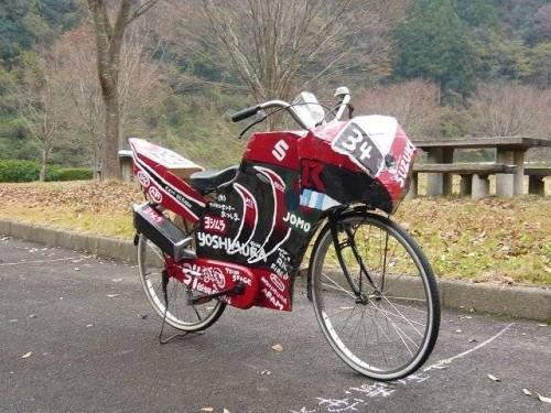 Motorcycle.jpg (83 KB)