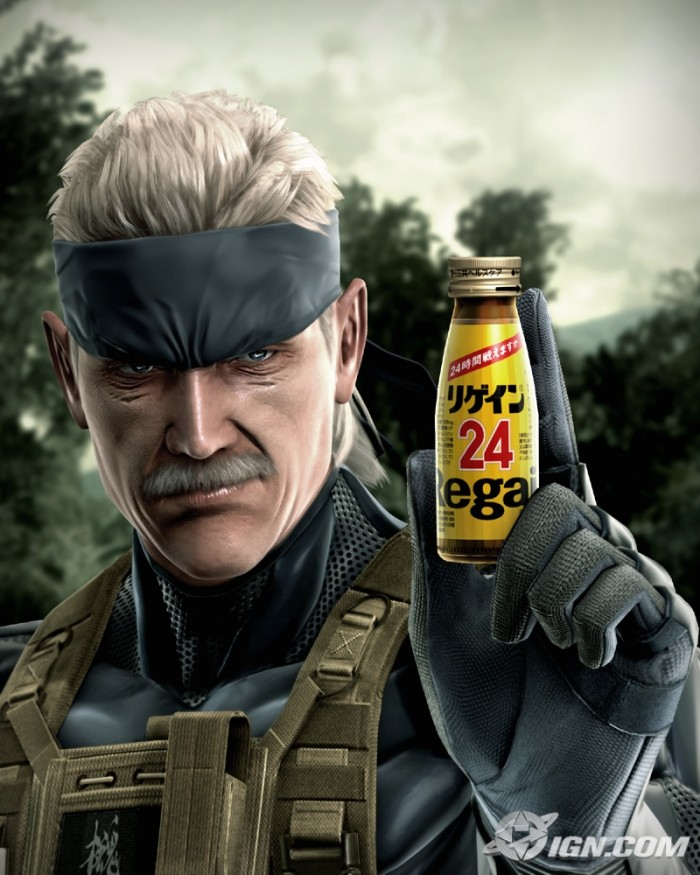 20110925102934!Metal-gear-solid-4-meets-ipod-20080513011020295.jpg (259 KB)