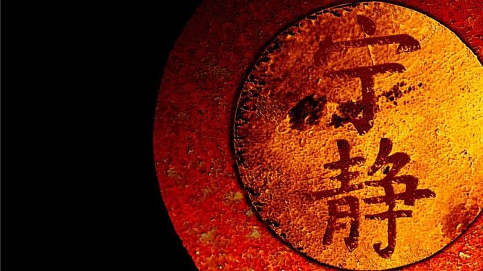 serenity-logo.jpg (419 KB)