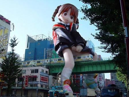japantrain wtf