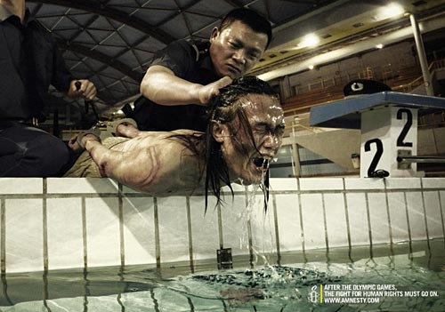 AIswimming-sm.jpg (41 KB)