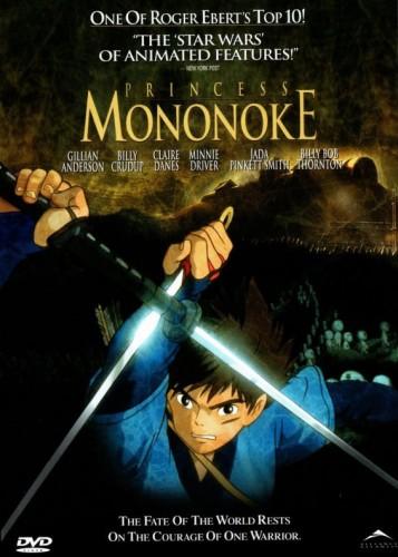 Princess_Mononoke-front.jpg (320 KB)