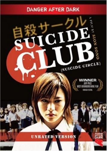 suicide_club.jpg (66 KB)