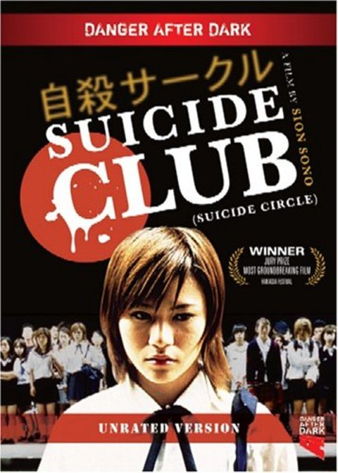 suicide_club.jpg