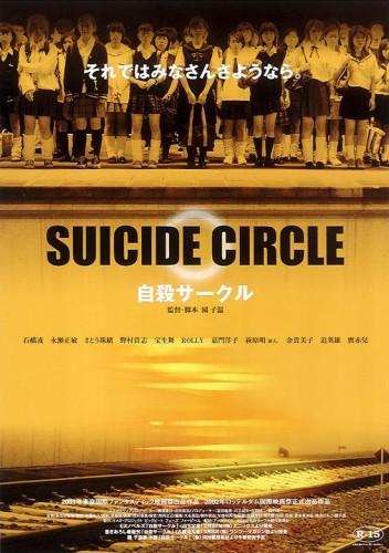 suicidecircle.jpg (112 KB)