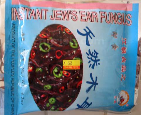 earfungus.jpg (167 KB)