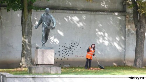 StarSowerDay 500x281 Star Sower Monument Visual Tricks