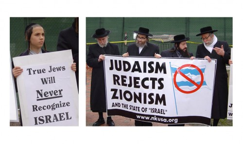 Judaism vs Zionism1.jpg (167 KB)