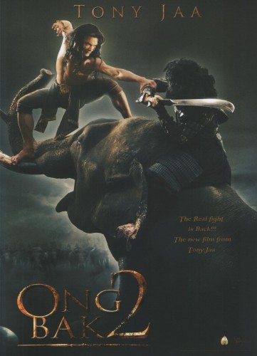 OngBak2 361x500 Ong Bak 2 Movies