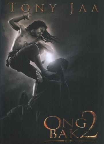 ong bak2 1 362x500 Ong Bak 2 Movies