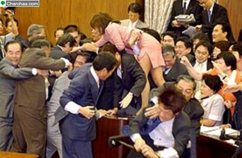 japaneseparliament1.jpg