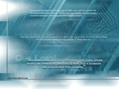 islamic-wallpaper-10.jpg (86 KB)