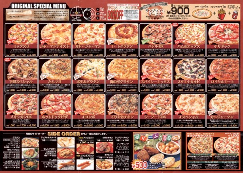 Domino's Pizza Menu In Japan