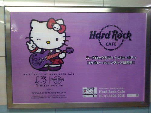 HardRockinKitty 500x375 Hard Rocking Hello Kitty Humor