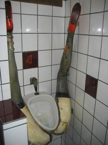 IMG 0975.med 374x499 Interesting urinals