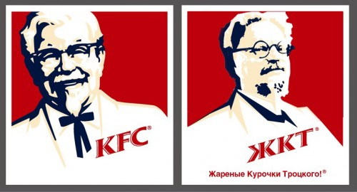 KFC.jpg (213 KB)