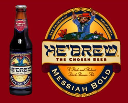 red_beer.jpg (153 KB)