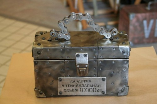 anti vandal purse, Russia