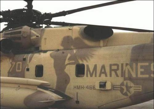 060427_marine.jpg
