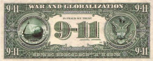 911-dollar-back.jpg