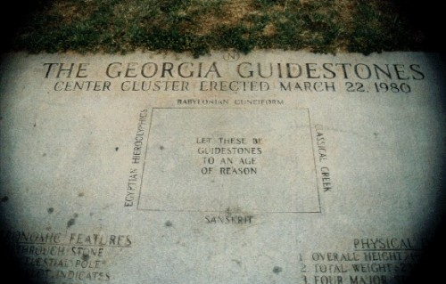 Georgia Guidestones Map
