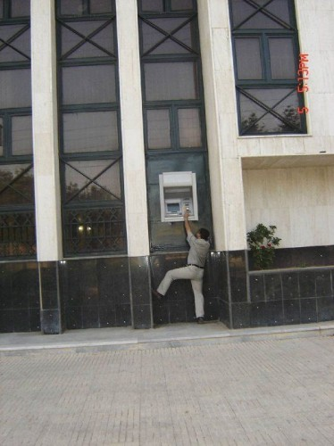 Tall ATM