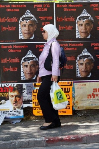 Barak Hussein Obama - Anti-Semitic Jew-hater