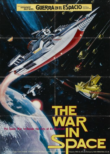 war in space poster - wrong side of the art