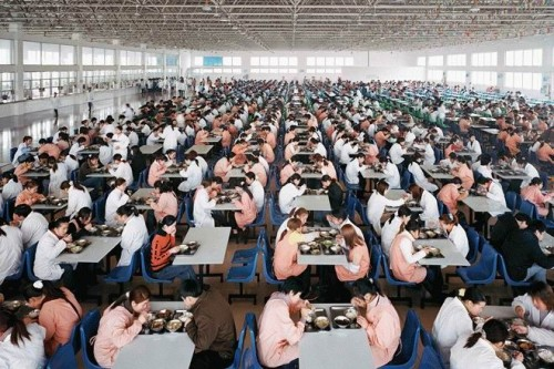 chinese cafeteria