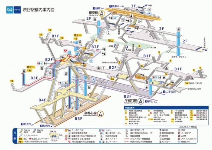 Japanese Subway map