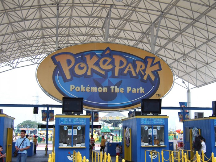 pokepark - pokemon the park