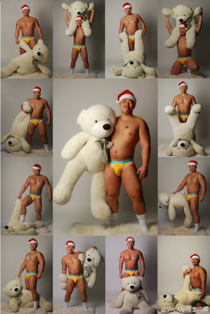 sexy man with a polar bear.jpg