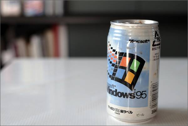 Windows 95 Drink.jpg