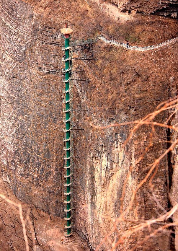 300 Meter Tower Stairs.jpg