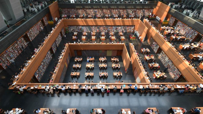 Interior of the National Library of China Beijing.jpg