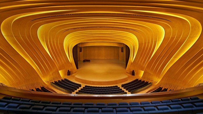 Concert Hall at the Heydar Aliyev Center in Baku Azerbaijan.jpg