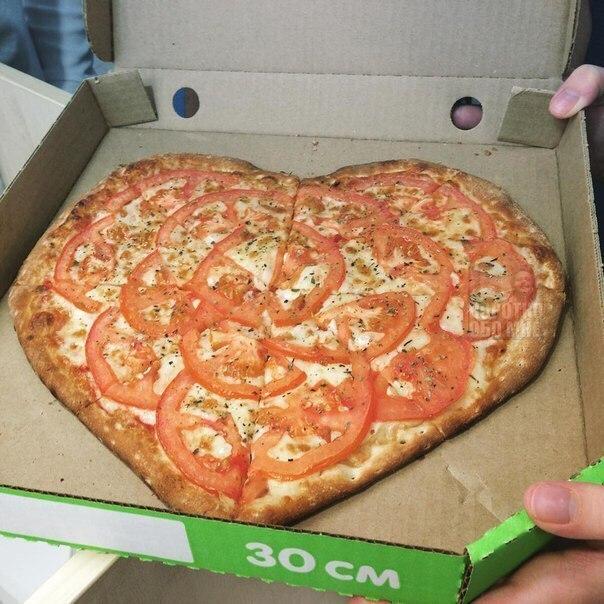 Valentine's Day Pizza.jpg