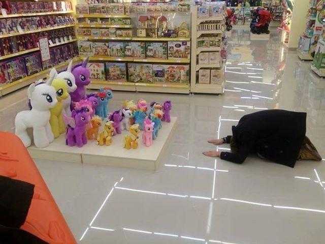 Pony Worship.jpg