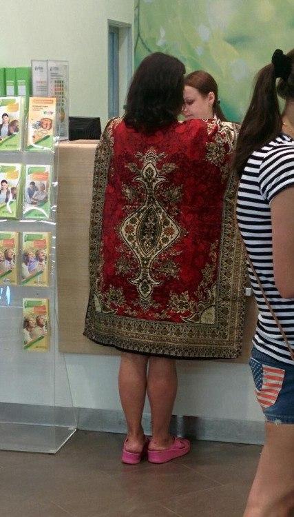 is she wearing a carpet.jpg