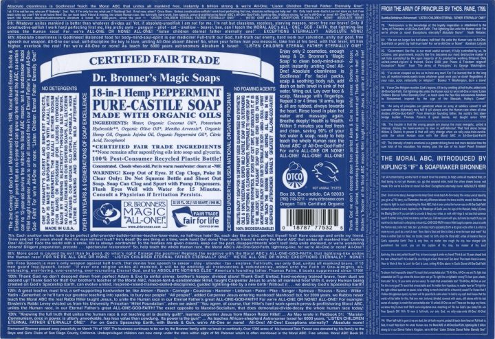magic soap label.jpg